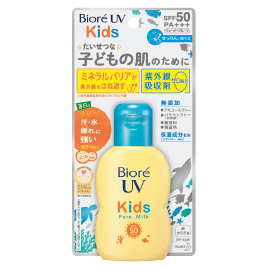 【花王】ビオレUVキッズピュアミルク 70ml