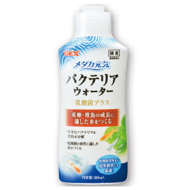 【ジェックス】バクテリアウォーター300ml