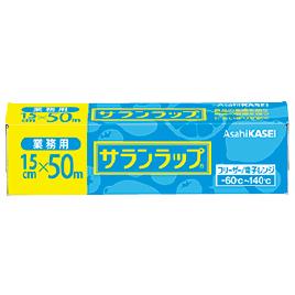 【旭化成ホームプロダクツ】 サランラップ業務用(50m)