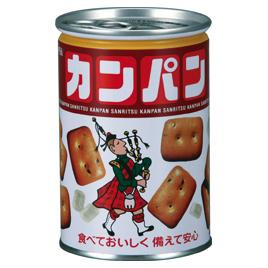 【三立製菓】カンパン(24缶)