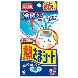 【小林製薬】熱さまシートこども用(16枚)