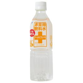 【室戸マリンフーズ】非常用飲料水7年保存