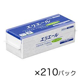エリエール ペーパータオル スマートタイプ シングル200枚(小判)210パック