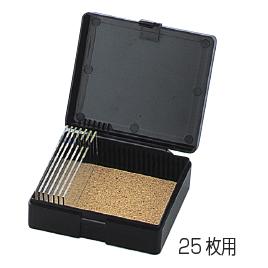 【アズワン】プレパラートボックス(プラスチック製)