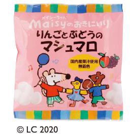 【創健社】りんごとぶどうのマシュマロ
