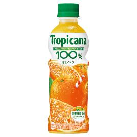 トロピカーナ 100%オレンジ(330ml×24本)