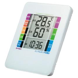 【サンワサプライ】 熱中症&インフルエンザ表示付デジタル温湿度計