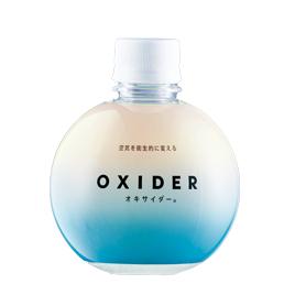 【CLO2 Lab】OXIDER(オキサイダー)置き型