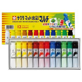 【サクラクレパス】マット水彩マルチ12色ポリチューブ入