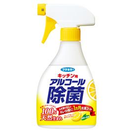 【フマキラー】 キッチン用アルコール除菌