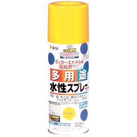 【アサヒペン】水性多用途スプレー