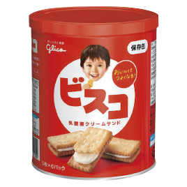 【グリコ】保存用ビスコ(10缶)