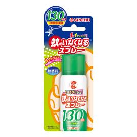 【大日本除虫菊】蚊がいなくなるスプレー 130日分