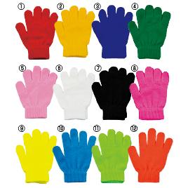 カラーのびーる手袋