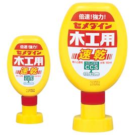 【セメダイン】 セメダイン木工用速乾