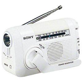 【ソニー】手回し充電ラジオ ICF-B09