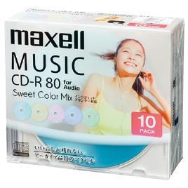 【maxell】 音楽用CD−R(80分)パステルカラー