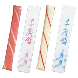 【岩井製菓】 千歳飴2本入(赤・白)のし袋・手提げ袋付