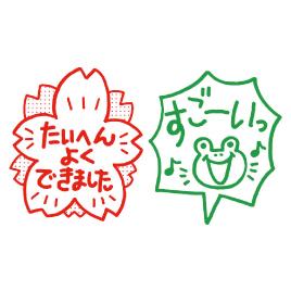 【シヤチハタ】スタンプくん評価印