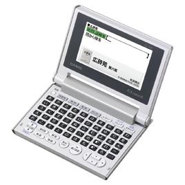 【カシオ計算機】電子辞書XD‐C500